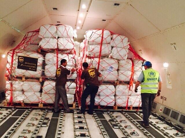 Fundacja UPS dla uchodźców z Syrii