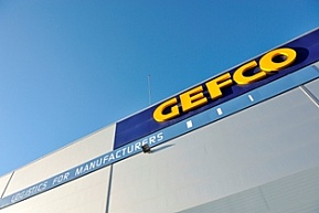 GEFCO Polska na rzecz edukacji w logistyce