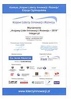 Integer.pl Krajowym Liderem Innowacji i Rozwoju!