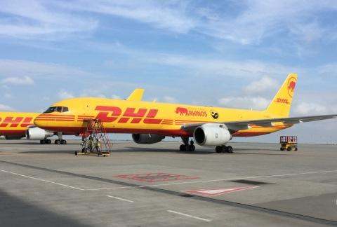 Wyjątkowa dostawa DHL