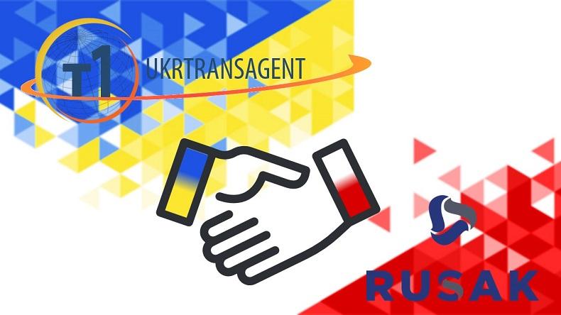 Strategiczne wschodnie partnerstwo