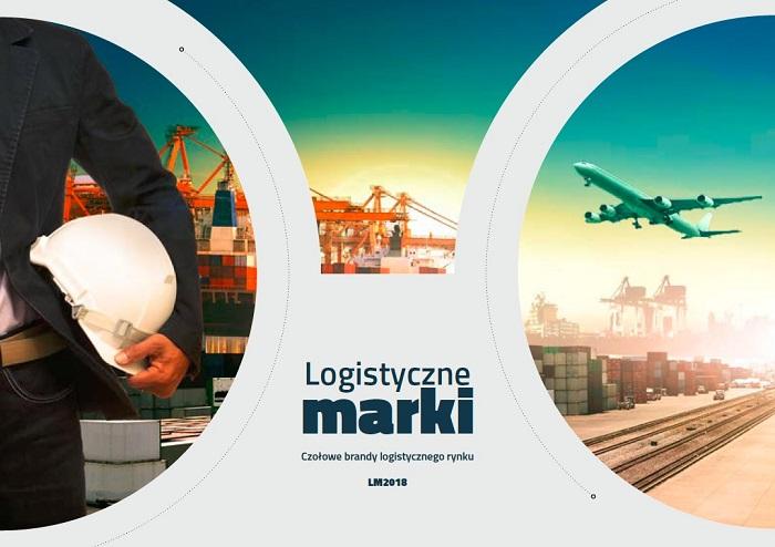 Logistyczne Marki 2018