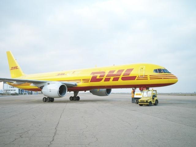 DHL Express_2