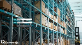 Qguar WMS Easyway (Warehouse Management System Easyway)