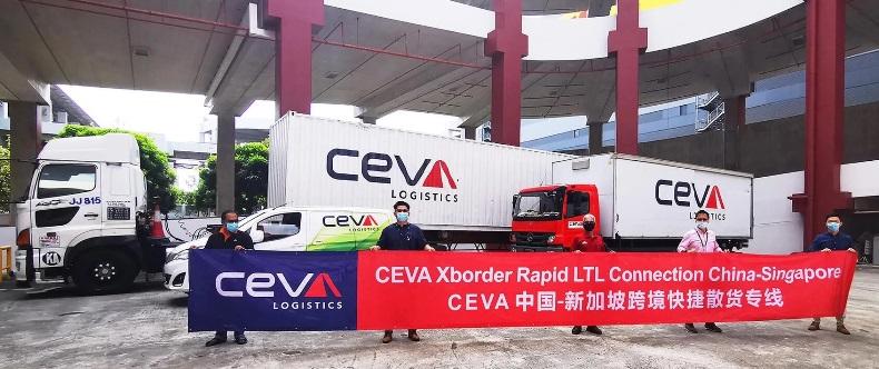 CEVA Logistics działa w pobliżu Wschodniej Strefy Ekonomicznej