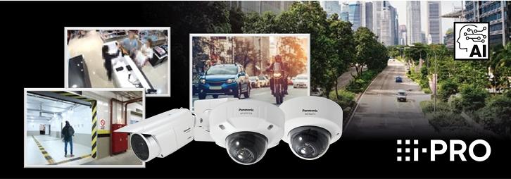 Integracja funkcji sztucznej inteligencji z CCTV