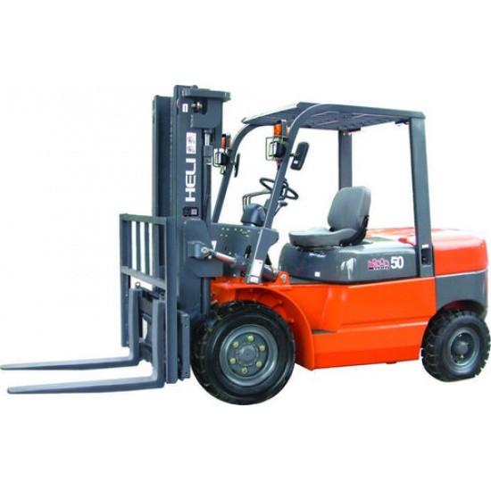 Wózek spalinowy HELI serii H 2000 CPCD50-Wx5