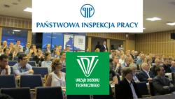 """Konferencja """"Kwalifikacje zawodowe filarem bezpieczeństwa"""""""